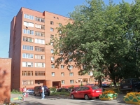 neighbour house: disrtict. Silicat, house 18А. Apartment house