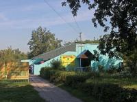 Kotelniki, sport stadium Строитель, Silicat disrtict, house 31