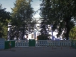 科捷利尼基, Silicat disrtict, 房屋34