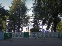 neighbour house: disrtict. Silicat, house 34. nursery school Семицветик