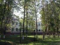 neighbour house: disrtict. Silicat, house 35. university Международный университет природы, общества и человека