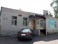 neighbour house: district. Kovrovy, house 12. governing bodies Администрация городского округа Котельники. Отдел культуры
