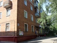 neighbour house: district. Kovrovy, house 18. Apartment house