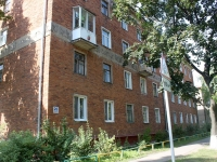 Kotelniki, Kovrovy district, house 20. Apartment house