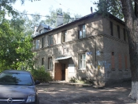 neighbour house: district. Kovrovy, house 24А. Apartment house