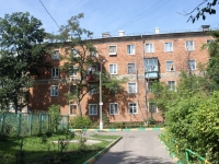 Kotelniki, Kovrovy district, house 15. Apartment house