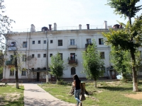 neighbour house: st. Novaya, house 1. Apartment house