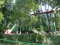 neighbour house: st. Novaya, house 3. Apartment house
