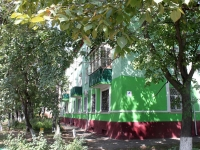 Kotelniki, Novaya st, house 4. Apartment house