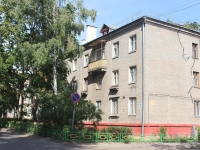 neighbour house: st. Novaya, house 6. Apartment house