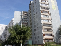 neighbour house: st. Novaya, house 13. Apartment house