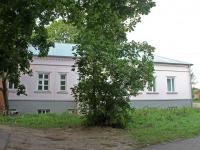 Kotelniki, district Opytnoe pole, house 10. office building