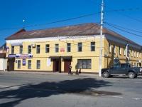 Mozhaysk, Borodinskaya st, house 1. store