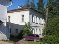 Mozhaysk, Borodinskaya st, house 9. office building
