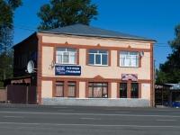 Можайск, улица Перяслав-Хмельницкого, дом 30. многоквартирный дом