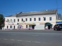 Можайск, улица Перяслав-Хмельницкого, дом 40. магазин