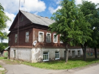 Mozhaysk, Krupskoy st, house 11. Apartment house