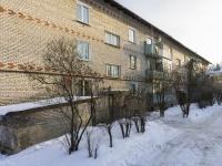 Mozhaysk, Perovskaya st, 房屋 1А. 公寓楼