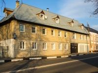 Можайск, улица Московская, дом 5. многоквартирный дом