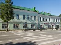 Можайск, улица Московская, дом 12. жилой дом с магазином