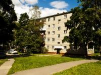Можайск, улица Московская, дом 13. многоквартирный дом