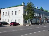 Можайск, улица Московская, дом 14. пожарная часть