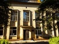 Mozhaysk, Moskovskaya st, house 17. music school