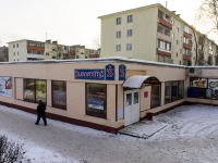 Можайск, улица Московская, дом 32. жилой дом с магазином