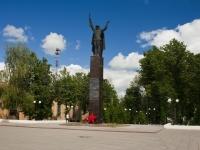 Mozhaysk, monument