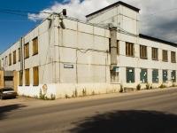 Можайск, улица Леоновская, дом 35. завод (фабрика) Можайский Консервный завод