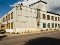 Mozhaysk, factory Можайский Консервный завод, Leonovskaya st, house 35