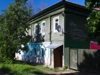 Mozhaysk, Rabochaya st, 房屋 8. 公寓楼