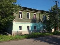 Mozhaysk, Rabochaya st, house 8. Apartment house