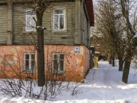 Mozhaysk, Rabochaya st, house 10. Apartment house