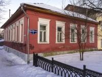 Можайск, площадь Комсомольская, дом 4. офисное здание
