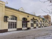 Можайск, площадь Комсомольская, дом 12. многофункциональное здание