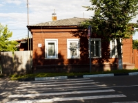 Mozhaysk, Klementievskaya st, house 24. Private house