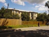 Mozhaysk, 1st Zheleznodorozhnaya st, house 55. Apartment house
