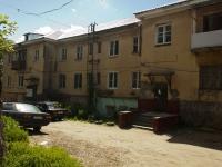 Mozhaysk, 1st Zheleznodorozhnaya st, 房屋 55. 公寓楼