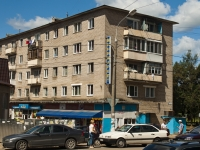 Mozhaysk, 20st Yanvarya st, house 3. Apartment house