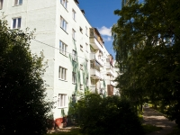 Mozhaysk, 20st Yanvarya st, house 12. Apartment house