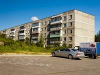 Mozhaysk, 20st Yanvarya st, 房屋 17А. 公寓楼