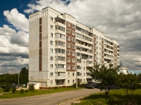 Mozhaysk, 20st Yanvarya st, house 26. Apartment house