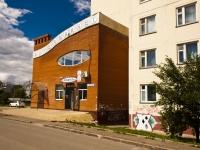 Mozhaysk, 20st Yanvarya st, 房屋 28А. 商店