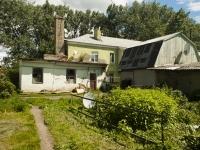 Mozhaysk, Vokzalnaya st, service building