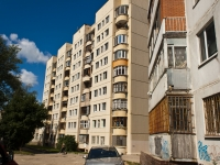 Mozhaysk, Dmitry Pozharsky st, house 2. Apartment house