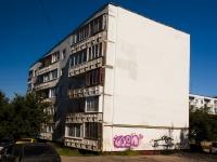 Mozhaysk, Dmitry Pozharsky st, 房屋 4А. 公寓楼