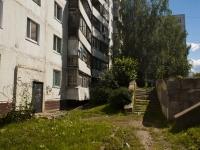 Mozhaysk, Dmitry Pozharsky st, house 5. Apartment house