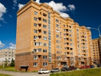 Mozhaysk, Dmitry Pozharsky st, house 8. Apartment house