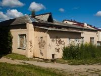 Mozhaysk, Molodezhnaya st, service building